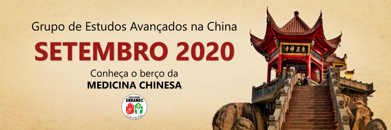 viagem-china-2020
